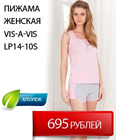 Пижамы и сорочки в наличии Санкт-Петербург интернет