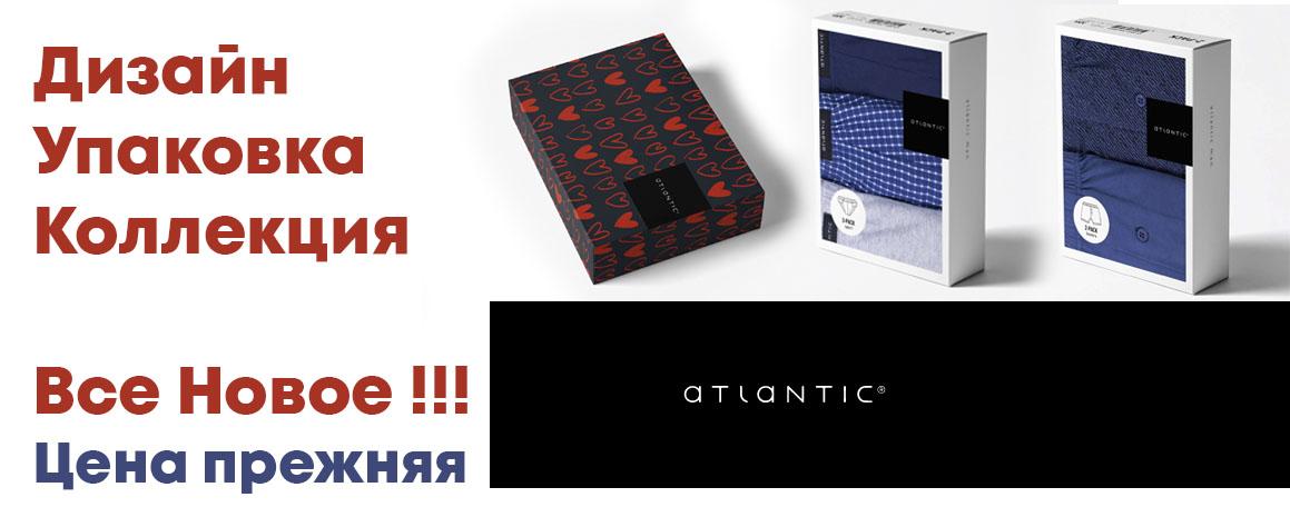 Новинки мужских трусов польского бренда Atlantic
