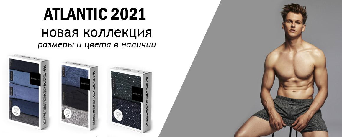 Новые пижамы женские 2021 года в наличии