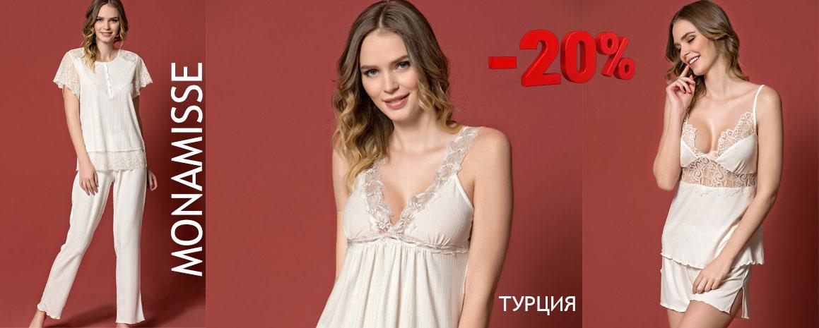Женские пижамы и ночные сорочки купить