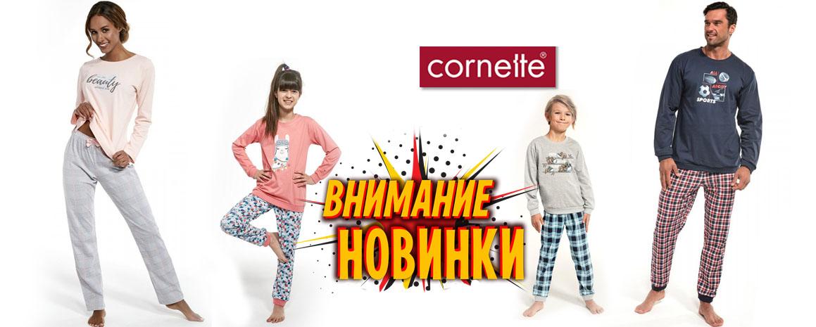 Женские пижамы и ночные сорочки купить новинки